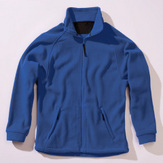 Regatta Sigma Symmetry Heavyweight Fleece Jacket